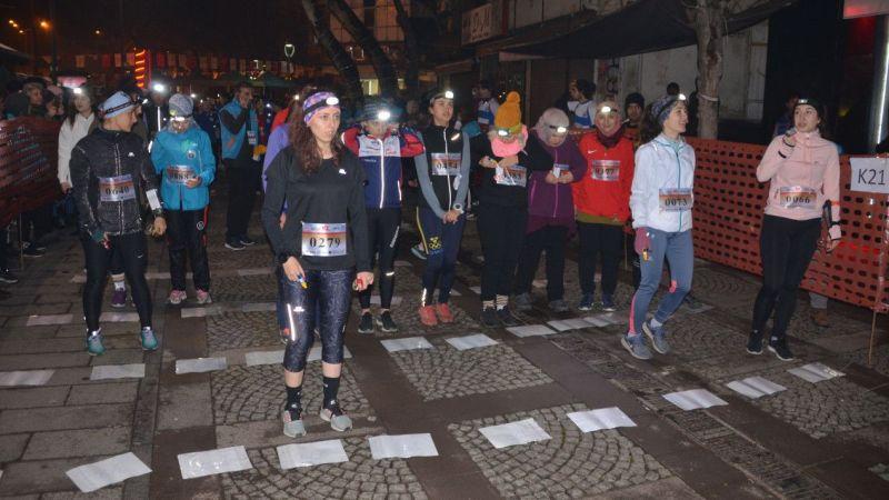 Türkiye Oryantiring 3. Kademe Yarışları Kahramanmaraş'ta başladı