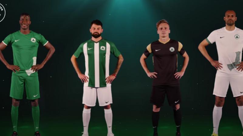 Giresunspor'un yeni sezon formaları tanıtıldı