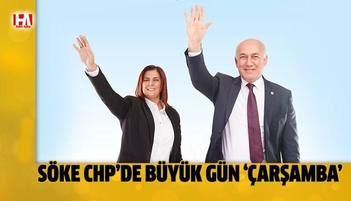 CHP'li Tuncel'in aday tanıtım toplantısına Çerçioğlu da katılacak