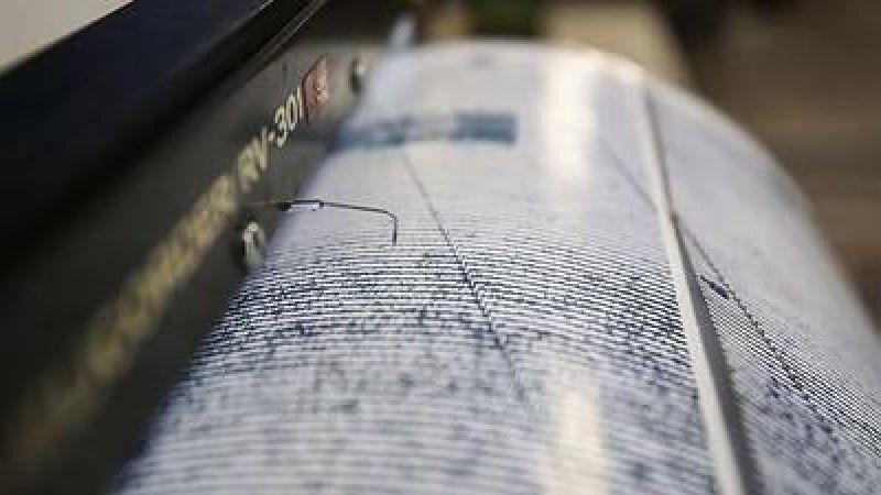 Son dakika: Şiddetli deprem oldu