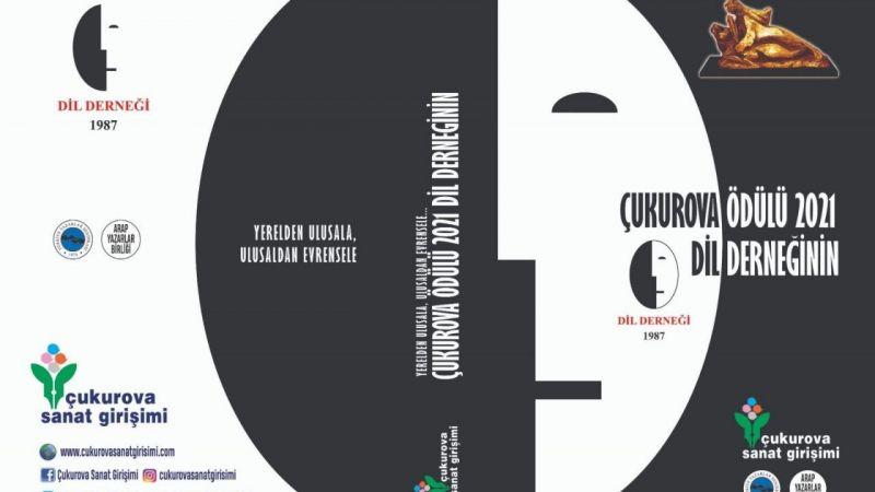 Çukurova Ödülü- 2021 Dil Derneği Kitabı yayınlandı