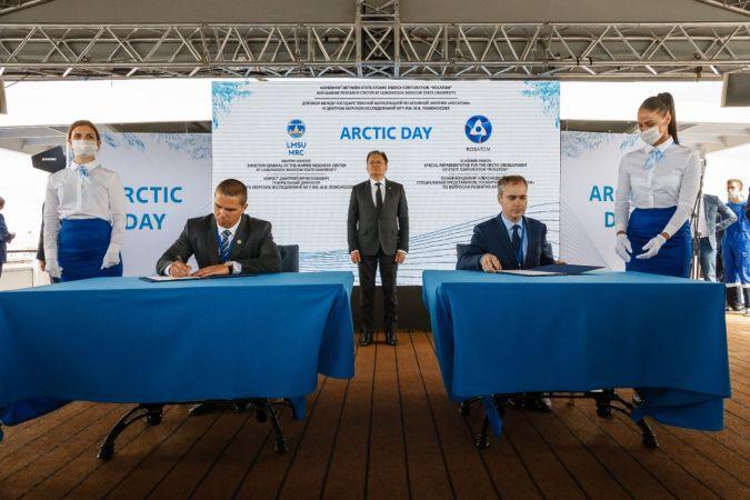 Rosatom ve Moskova Devlet Üniversitesi Deniz Araştırmaları Merkezi, işbirliği anlaşması imzaladı