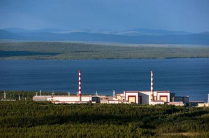 Enerji güvenliği riskine çözüm: Nükleer enerji