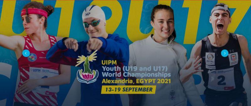 Dünya Yıldızlar Şampiyonası'na Türkiye'den 16 pentatlet katılacak