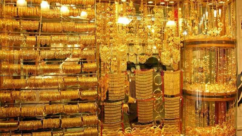 Kocaeli altın fiyatları 17 Temmuz 2021