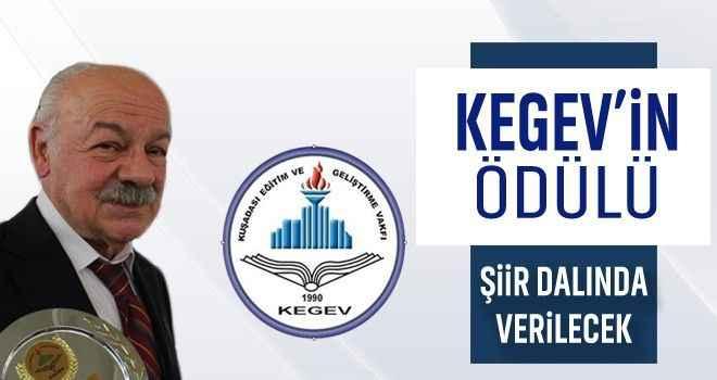 KEGEV'in ödülü bu yıl şiir dalında verilecek