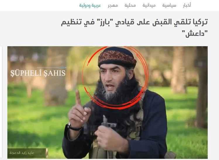 Sakarya'da yakalanan DAEŞ'liyi Suriye basını nasıl gördü?