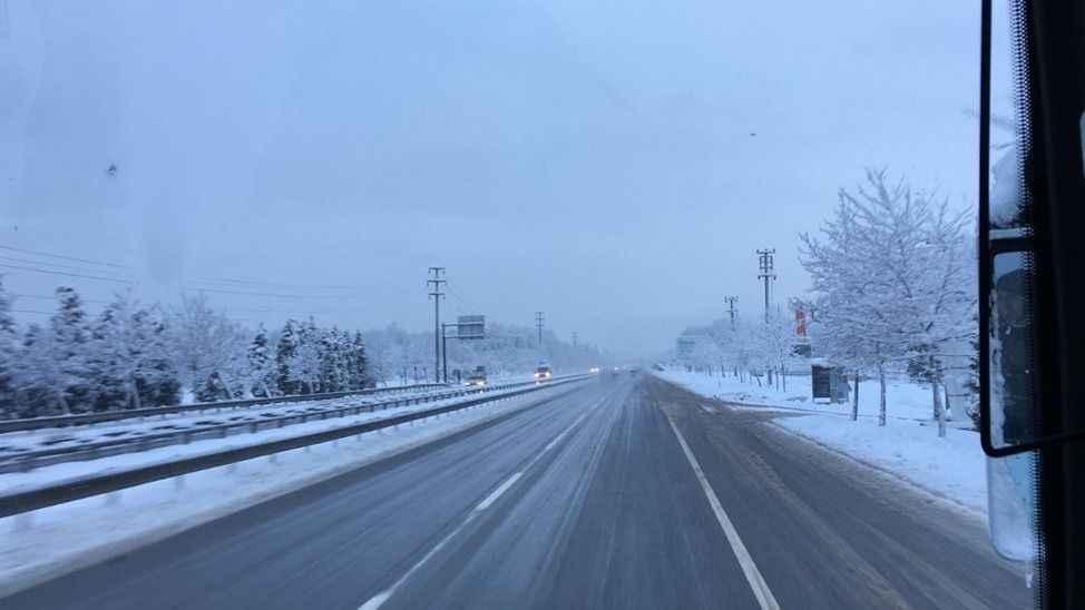 Şehirden kar manzaraları