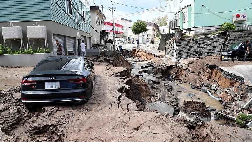 Japonya'da 7.2 büyüklüğünde deprem: Tsunami uyarısı yapıldı