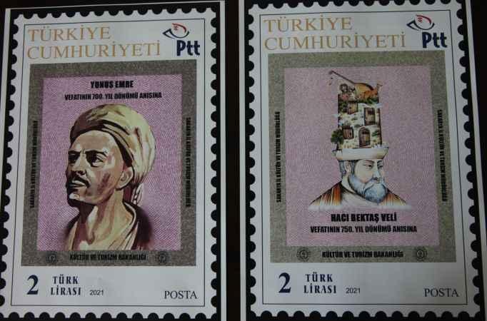 Sakarya'da Hacı Bektaş Veli ve Yunus Emre için hatıra pulu basıldı