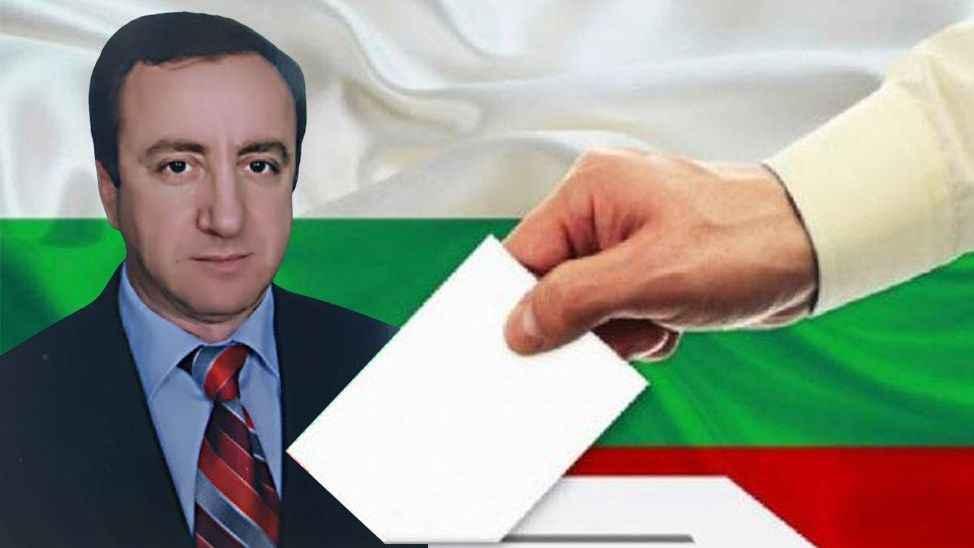 Başkan Erdinç Bilaloğlu 'Seçimlere mutlaka katılın'