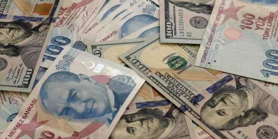 Merkez Bankası dolar ve enflasyon beklentisini açıkladı