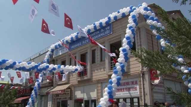 Memleket Partisi Sakarya İl Başkanlığı'nı İnce açtı