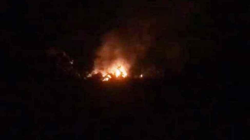 Akyazı'daki orman yangını ihbarı ekipleri harekete geçirdi...