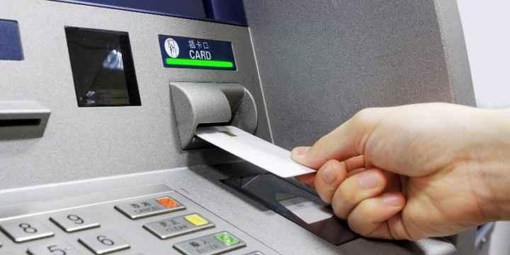 Adapazarı Belediyesine ATM yeri ihalesi