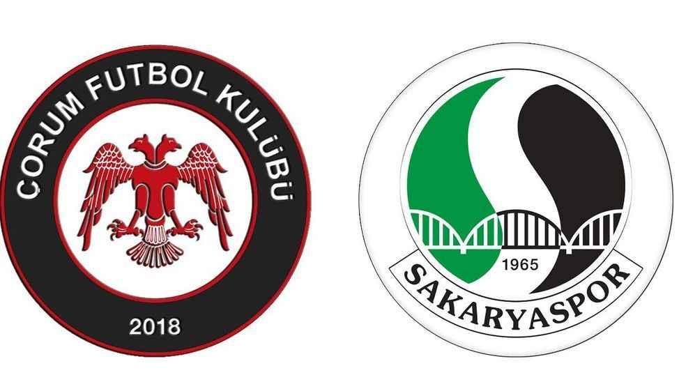 Çorum FK - Sakaryaspor maçı ne zaman, hangi kanalda, saat kaçta?
