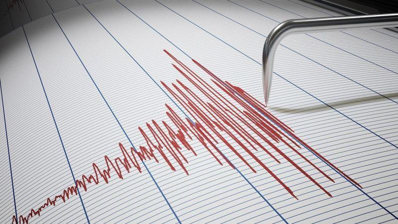Son dakika! 4,1 Şiddetinde deprem