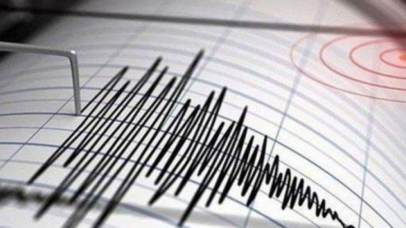 Son dakika deprem!