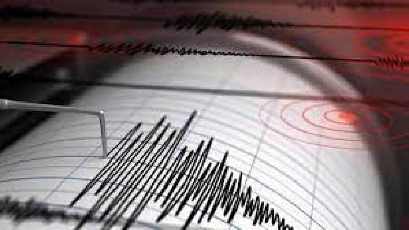 Depremin büyüklüğü açıklandı
