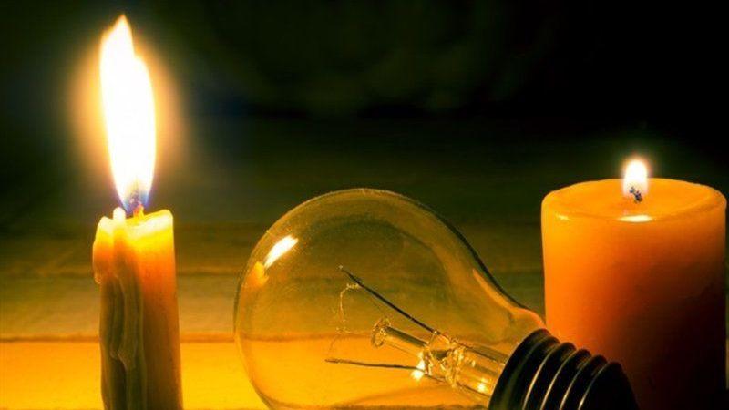 Nazilli'de elektrik kesintisi