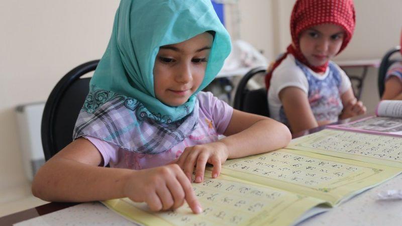 Kur'an-ı Kerim Yaz Okulu kayıtlarına başlıyor