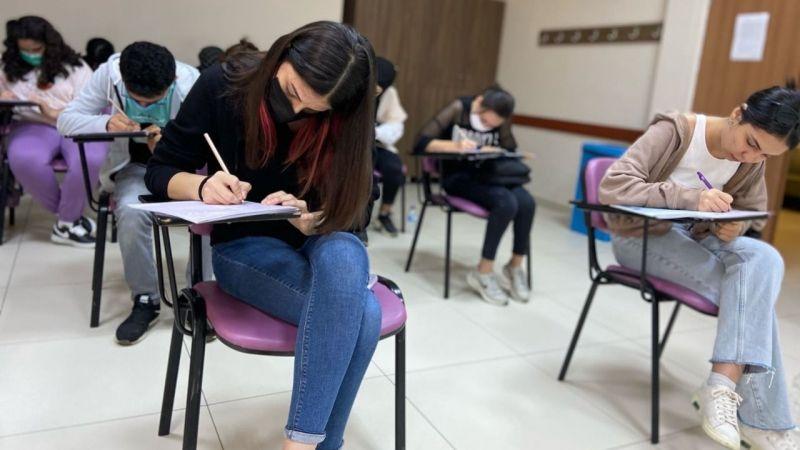 Darıcalı gençler ücretsiz kurslar ile geleceğe hazırlanıyor