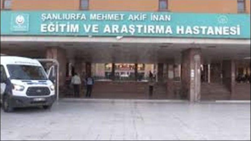 Şanlıurfa 'Akif İnan Hastanesi'nde güvenlik zafiyeti Var mı? Açıklama Geldi