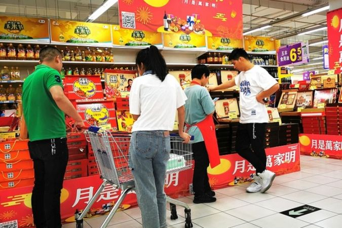 Eylül ayında TÜFE yüzde 0.7 oranında artış gösterdi