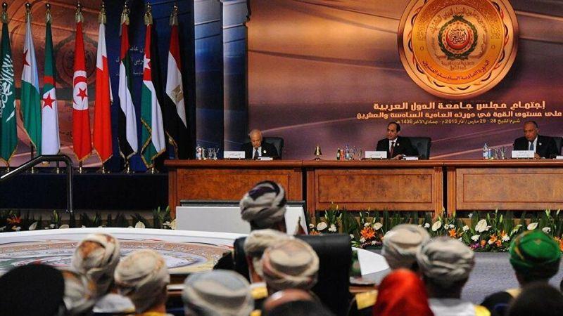 Katar Arap Birliği başkanlığını reddetti