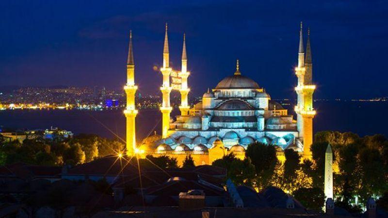 2021 Ramazan Bayramı ne zaman, hangi güne denk geliyor?