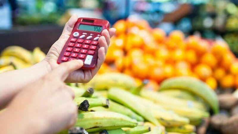 Türkiye İstatistik Kurumu (TÜİK), ağustos ayı enflasyon rakamlarını açıkladı. Tüketici fiyat endeksi (TÜFE) yıllık %19,25 aylık %1,12 arttı.