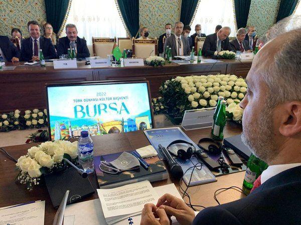 Bursa, Uluslararası Türk Kültürü Teşkilatı (TÜRKSOY) tarafından 2022 Türk Dünyası Kültür Başkenti olarak seçildi.
