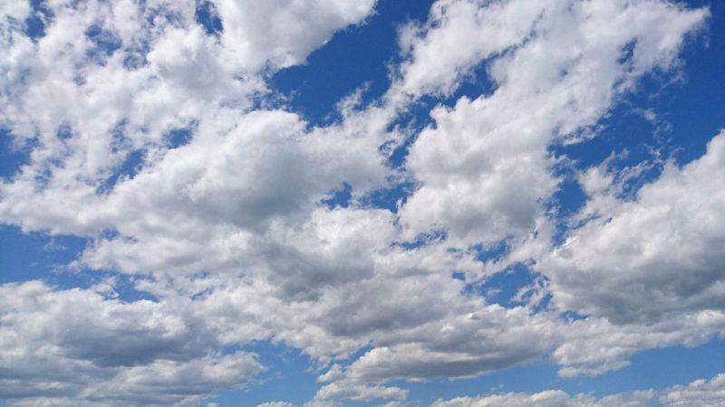 Bugün Ankara'da Hava Nasıl? İşte Yurtta Hava Durumu