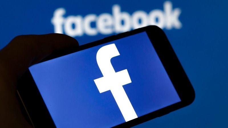Facebook Kullanıcılarına Para Dağıtacak! Uygulama Başladı