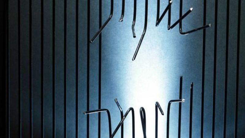 Mahkumlara Af Düzenlemesinin Neden Geciktiği Açıklandı
