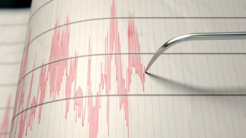 Manisa'da 4.5 büyüklüğünde deprem