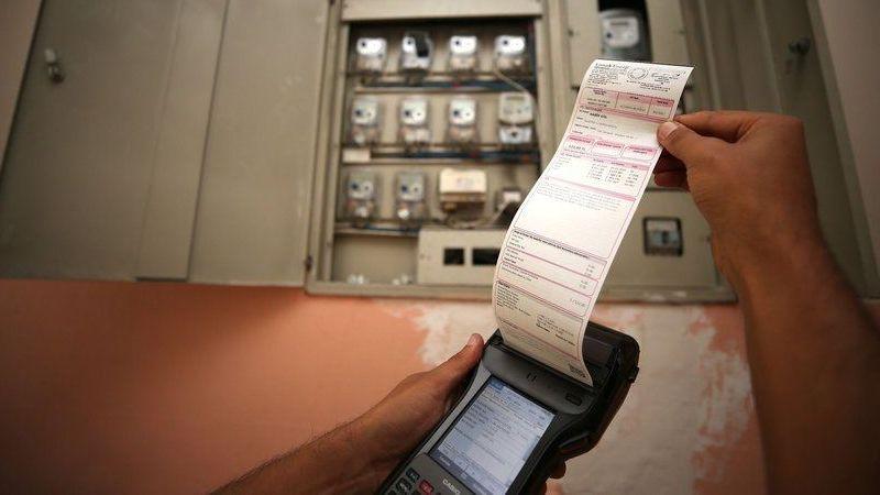 Elektrik fiyatlarında flaş gelişme!