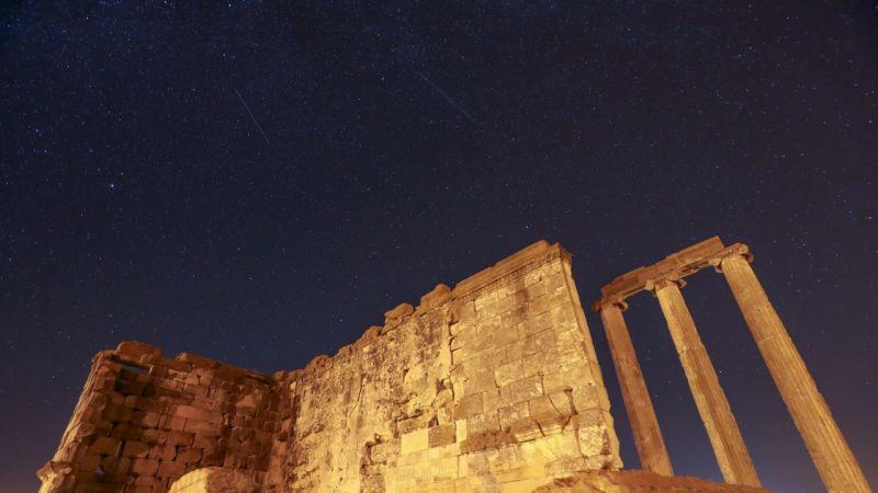 Kütahya'da Perseid meteor yağmuru