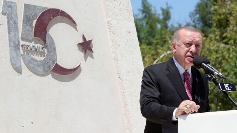 Erdoğan: ''Türkiye'nin topyekun refah ve huzurundan başka hiçbir hedef peşinde koşmadık''