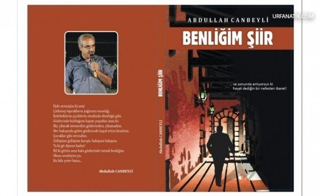Canbeyli, 4'üncü Kitabını Okuyucularına Sunacak