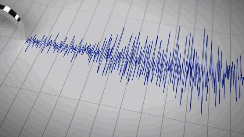 3.5 Büyüklüğünde Deprem