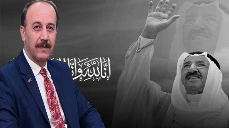 Vali Erin'den hayatını kaybeden Kuveyt Emiri için başsağlığı mesajı