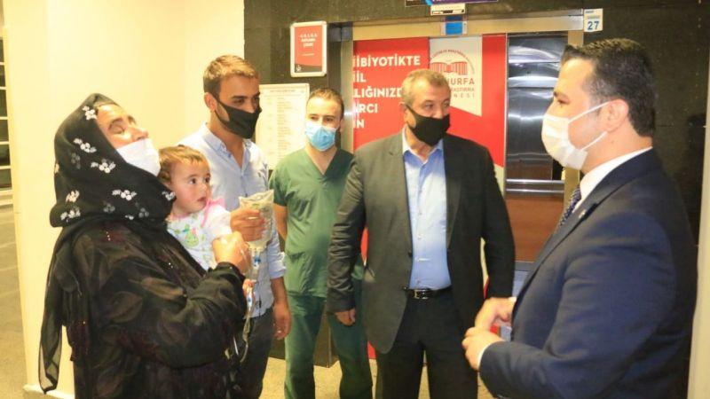 AK Parti İl Başkanı Yıldız'dan hastane ziyareti