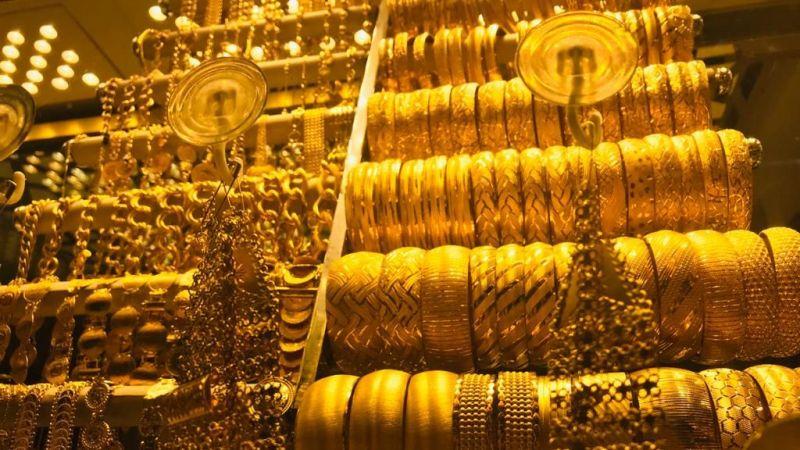 Altın fiyatları güne nasıl başladı? İşte rakamlar