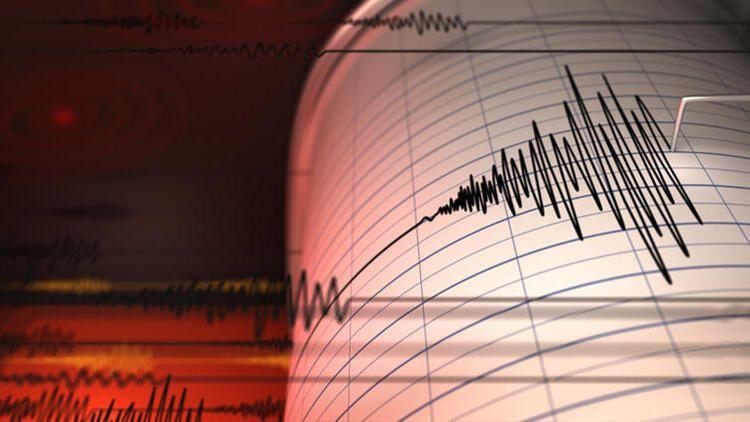 Malatya'daki deprem Siverek'te hissedildi