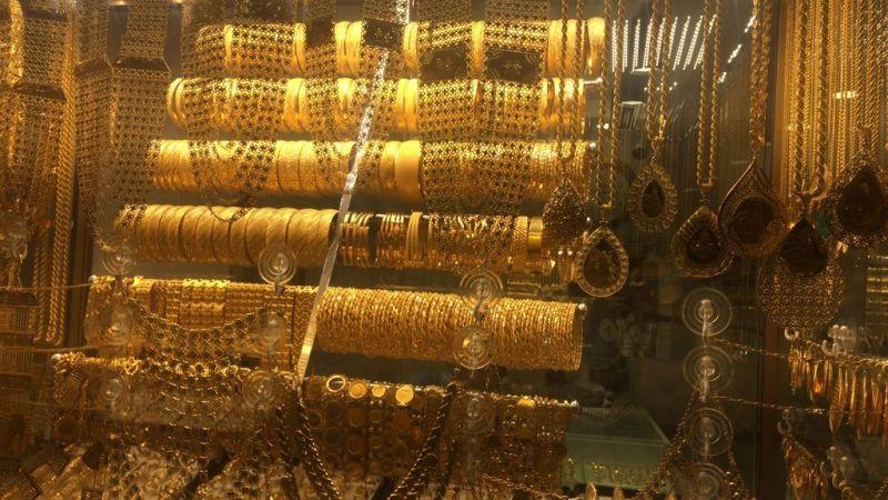 Altın fiyatları güne hareketli başladı