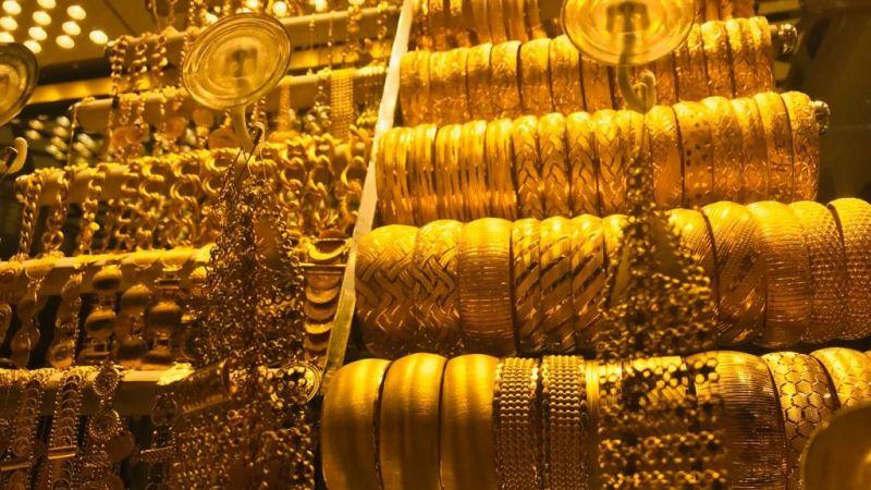 Altın fiyatlarında haftanın ilk rakamları