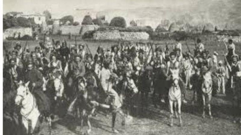 Mersavi Aşireti Tarihçesi