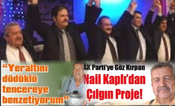AKP'NİN, AYDIN'DA ÇERÇİOĞLU'NUN KARŞISINA ÇIKARACAĞI ADAY O MU?