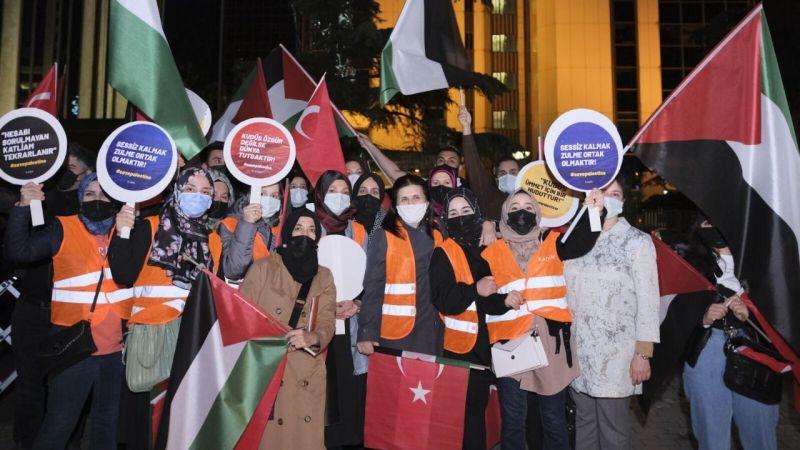 KADEM'den İsrail'e karşı birliktelik çağrısı